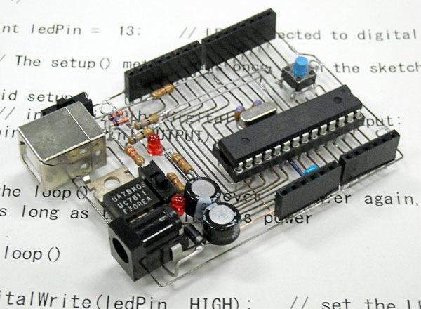 arduinoSkeleton_cc